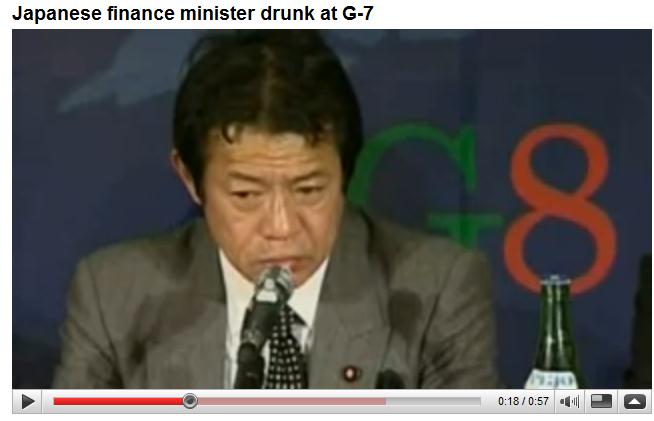 japan-finance-minister